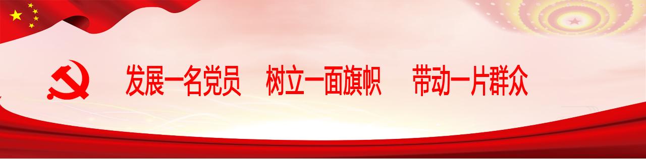 河北普乐泵业集团